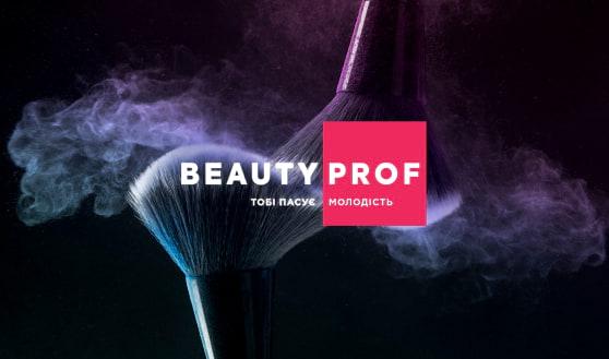 Информационный сайт Beautyprof