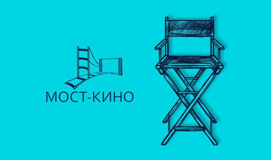 Онлайн Сервис MOST kino